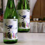 東日本大震災継続支援