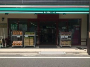 まいばすけっと 富士見台駅北店