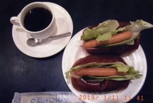コーヒータイムjpg