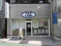 Lapis2