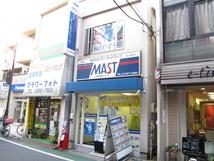 株式会社ティーネットワーク 練馬富士見台店2