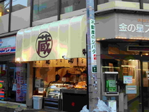 牛蔵売店1