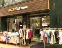 リサイクルショップティファナ富士見台店2
